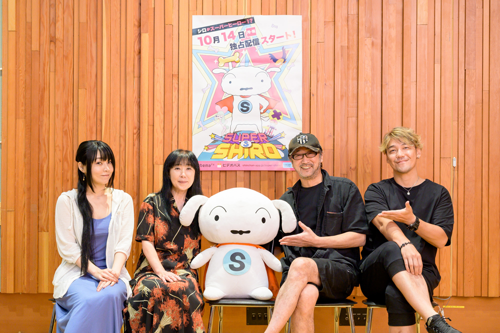 「SUPER SHIRO」アフレコ集合写真写真左からゆかな、真柴摩利、シロ、大塚明夫、勝杏里