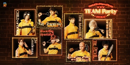 ミュージカル『テニスの王子様』、絶対的王者・立海による『TEAM Party RIKKAI』が開催