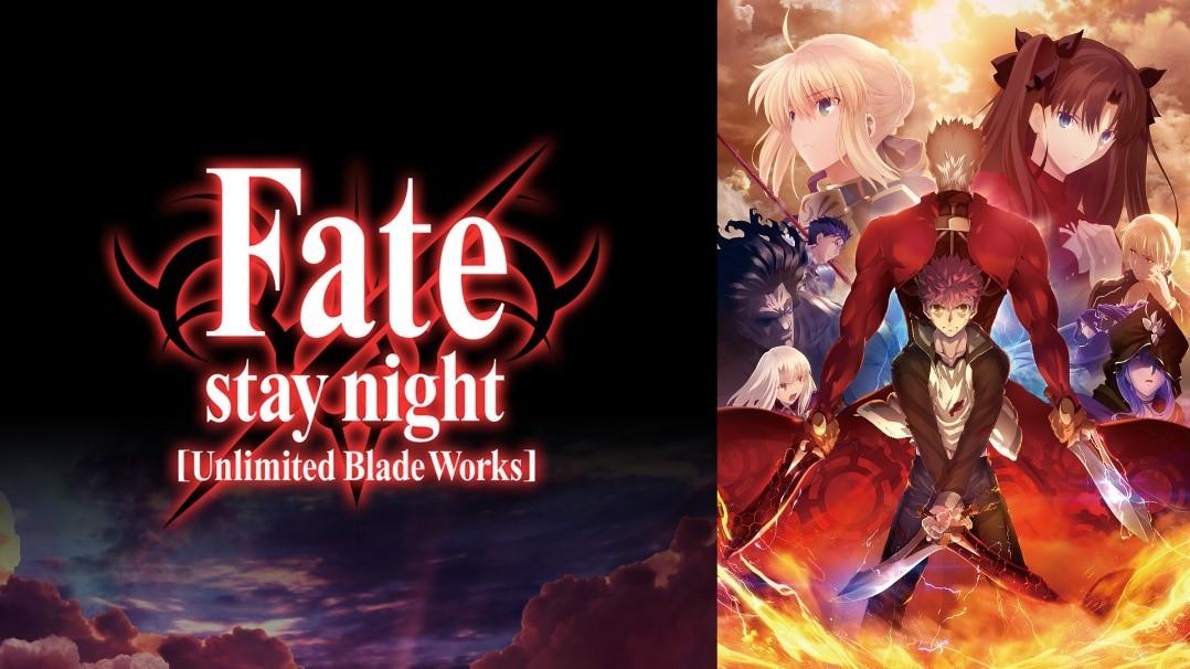 AbemaTV『Fate/stay night [Unlimited Blade Works]』全話一挙配信