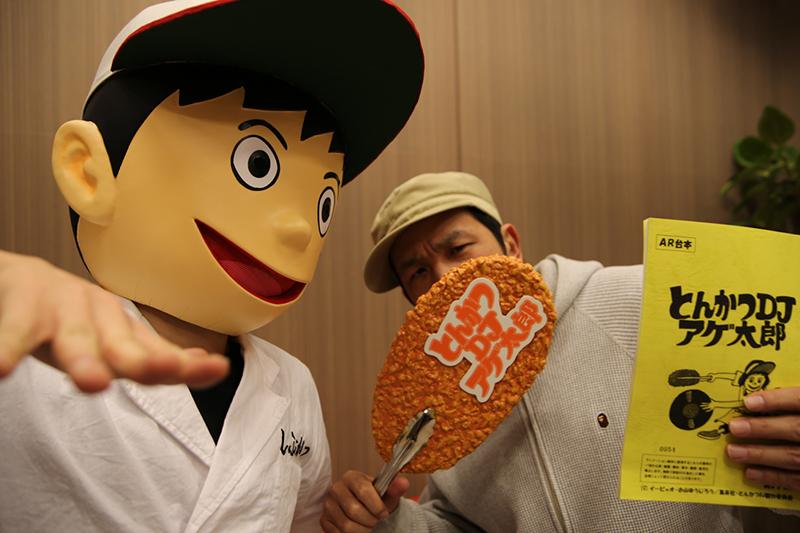 『とんかつDJアゲ太郎』第1話ゲスト声優のANI(スチャダラパー)