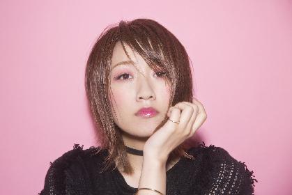 高橋みなみ、約4年5ヶ月ぶりのシングル「孤独は傷つかない」を、自身のラジオ番組で初オンエア