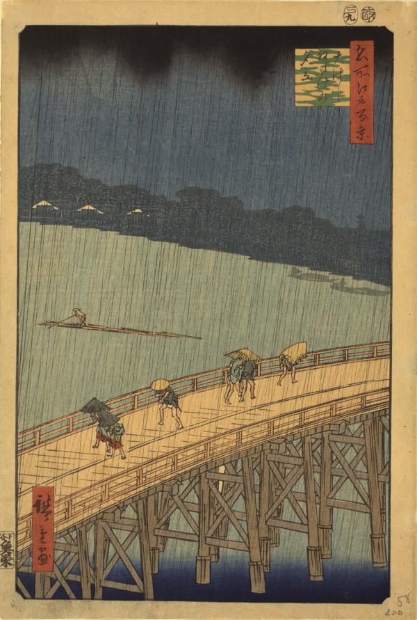歌川広重「名所江戸百景 大はしあたけの夕立」 安政4年(1857)