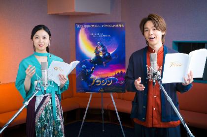 中村倫也と木下晴香が実写『アラジン』日本語吹き替え版で声の出演&歌唱!「ホール・ニュー・ワールド」の歌声が起用の決め手に