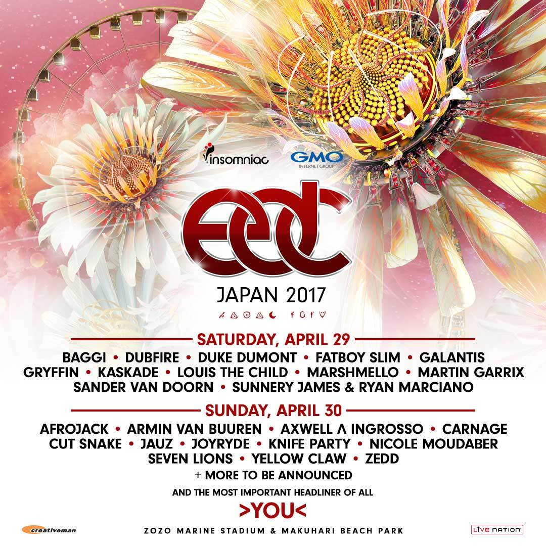 『EDC Japan 2017』