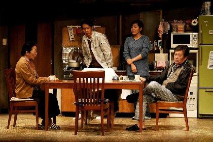 赤堀雅秋による舞台『世界』開幕!風間杜夫「僕はこの作品が大好きです」