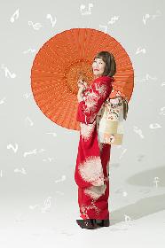 矢野顕子が『SONGS』でTIN PANと共演、岸田繁や上原ひろみも登場