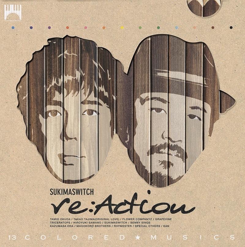 スキマスイッチ『re:Action』通常盤