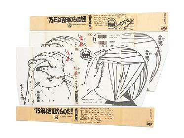 祖父江慎+コズフィッシュ展、約2千冊におよぶ全装丁本を一挙展示