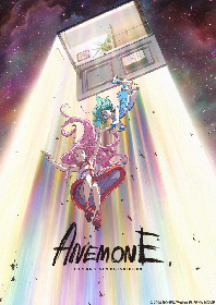 坂本龍一の名曲が蘇る『ANEMONE/交響詩篇エウレカセブン ハイエボリューション』挿入歌「Ballet Mécanique」MV解禁