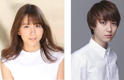 辻村深月『ハケンアニメ!』舞台化 SKE48大場美奈、小越勇輝らが出演