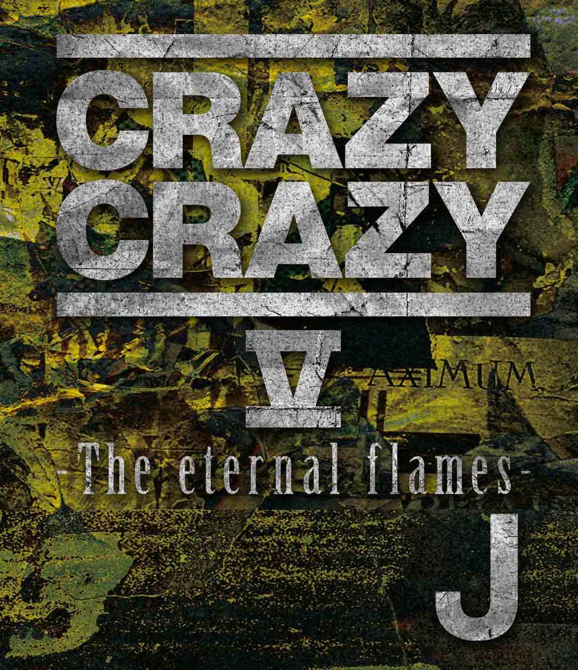 J『CRAZY CRAZY V -The eternal flames-』Blu-ray
