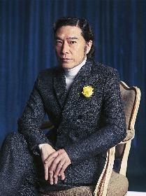 ウルフルズ・トータス松本、NHK連ドラ『おちょやん』に出演決定 杉咲花演じるヒロイン役の父親役として出演