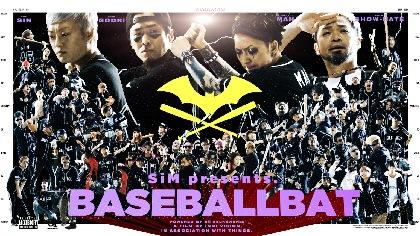 SiM、新アルバムに収録される新曲「BASEBALL BAT」のミュージックビデオをプレミア公開、メンバーによる生配信も決定