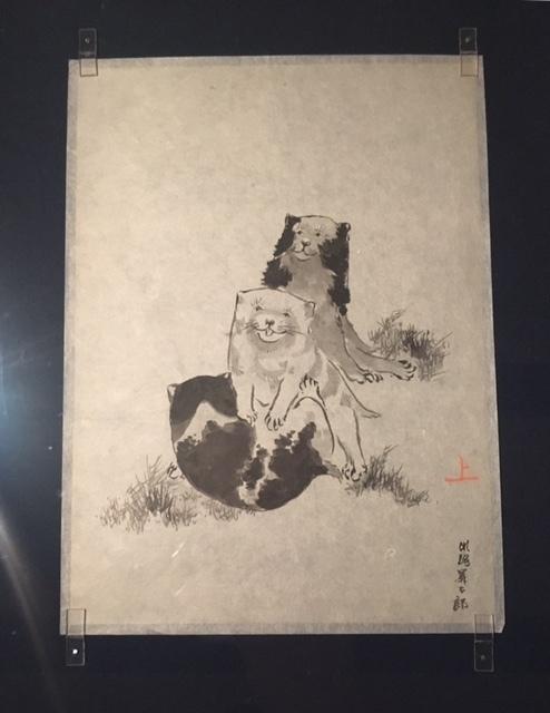 川端龍子≪狗子≫19世紀(明治時代)紙本・墨画 大田区立龍子記念館