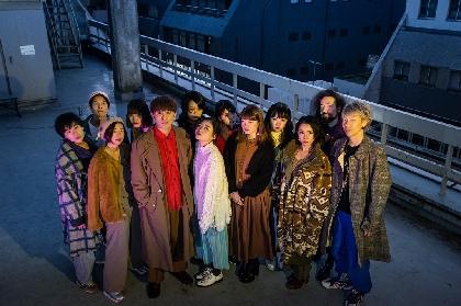 悪い芝居、山崎彬による完全新作『今日もしんでるあいしてる』の上演が決定 牧田哲也、粟根まことなども出演
