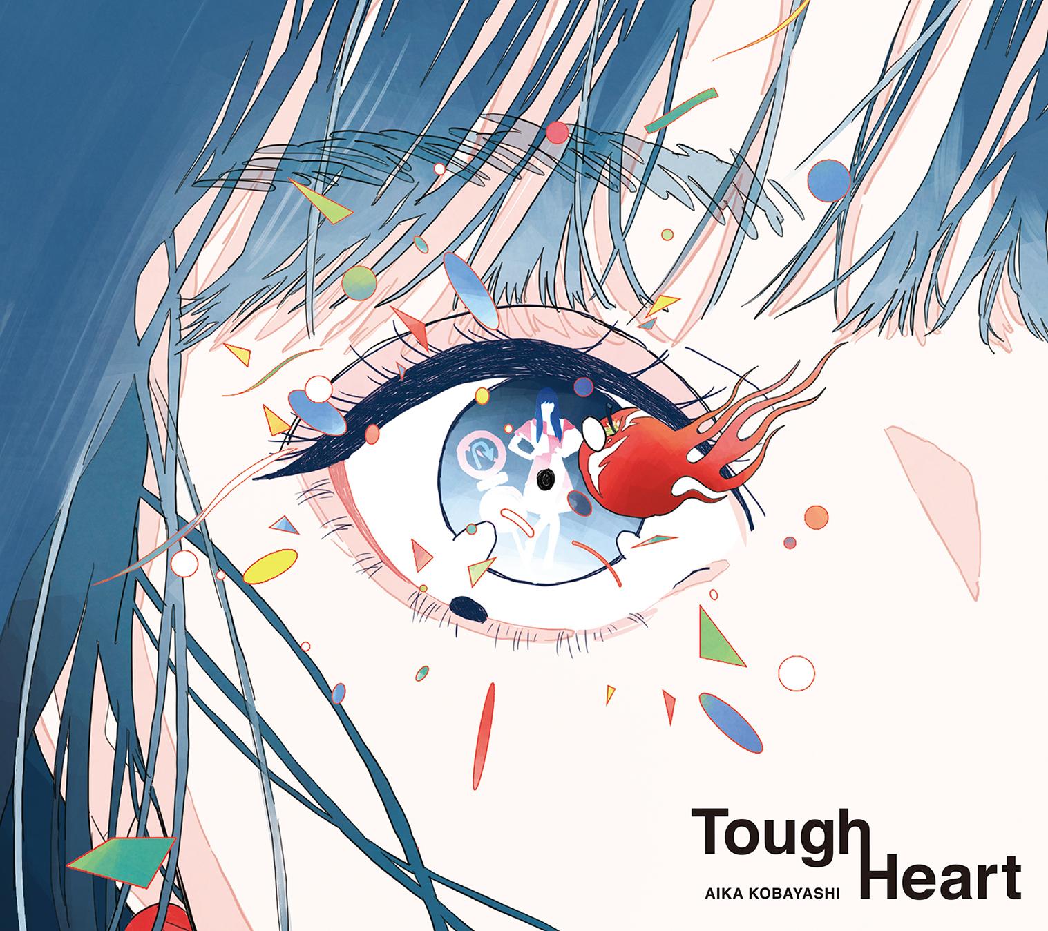 小林愛香_Tough Heart初回限定盤ジャケット