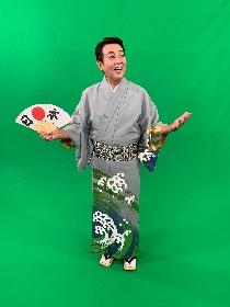 TUBEが振り切ったコスプレを披露「日本の夏からこんにちは」MV公開