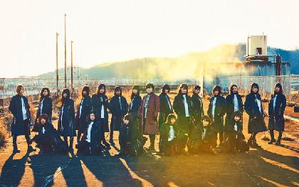 欅坂46、夏に全国アリーナツアー開催決定