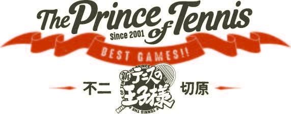 『テニスの王子様 BEST GAMES!! 不二 vs 切原』ロゴ (C)許 斐 剛/集英社・NAS・新テニスの王子様プロジェクト