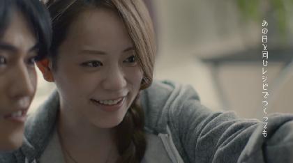 YouTuber・関根理紗が初主演!ケラケラ「好きなご飯も君と」の新MVを公開