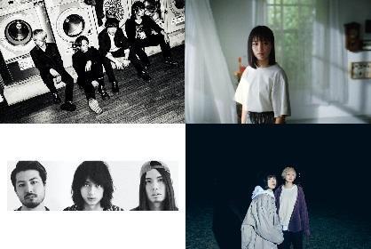 Talking Rock!主催の音楽イベント『ニューロック計画!2020』追加アーティストにclimbgrow、Karin. 、w.o.d. 、なきごとの4組