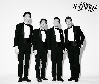 s**t kingz、『メリーオドリマX'mas』LINE CUBE SHIBUYA公演がテレビ放送決定
