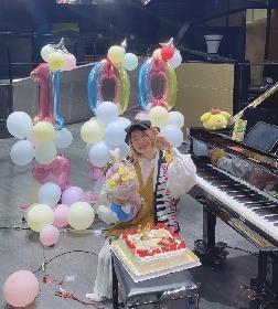 ピアニストYouTuberハラミちゃん、チャンネル登録者数100万人突破 カバーアルバム第2弾が発売決定