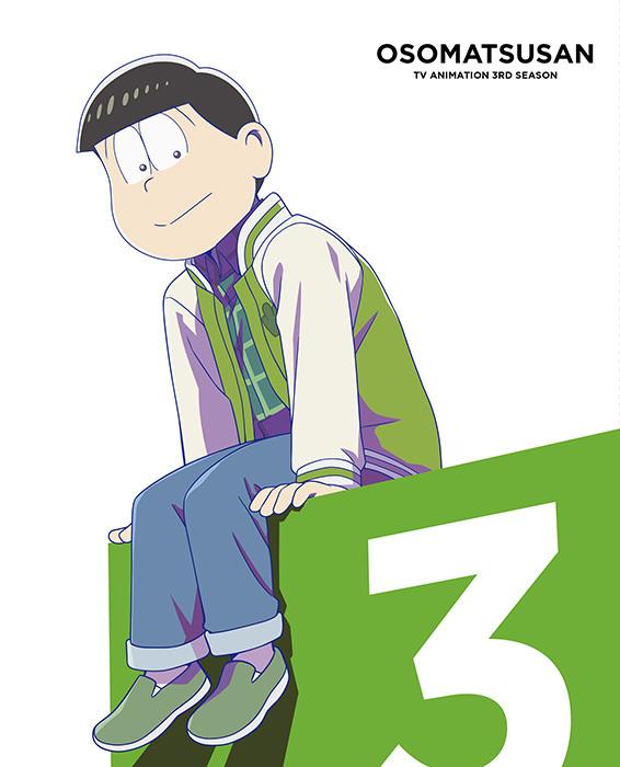 Blu-ray&DVD第3松 (C)赤塚不二夫/おそ松さん製作委員会