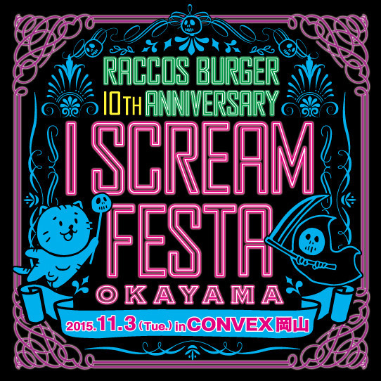 "「RACCOS BURGER 10th Anniversary ""I SCREAM FESTA"" OKAYAMA」ロゴ"