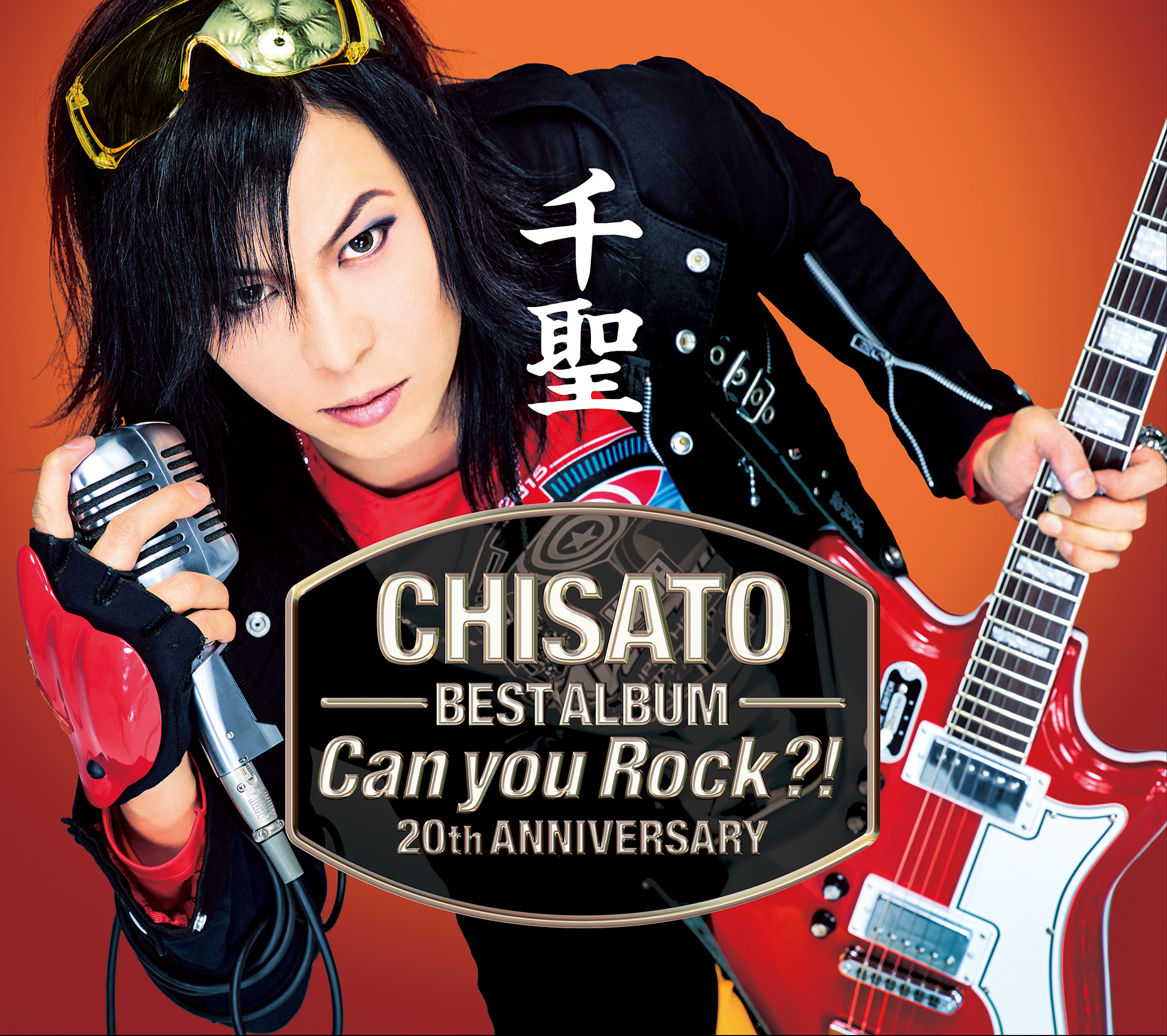 千聖~CHISATO~ 20th ANNIVERSARY BEST ALBUM「Can you Rock?!」初回限定盤