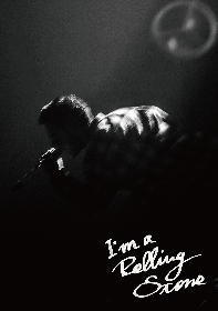 Suchmos、初のフォトブック『I'm a Rolling Stone』をタワレコで数量限定発売