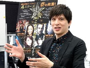 城田優、4年ぶり上演のミュージカル・コンサート『4Stars 2017』を大阪で大いに語る