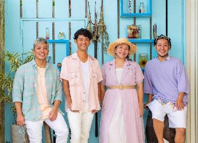 HY、初のサーフRemixアルバムを8月にリリース決定 サーフミュージックブランド『HONEY meets ISLAND CAFE』と初コラボ