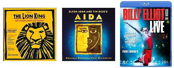 あまりにも偉大なエルトン・ジョン作曲の三大ミュージカル
