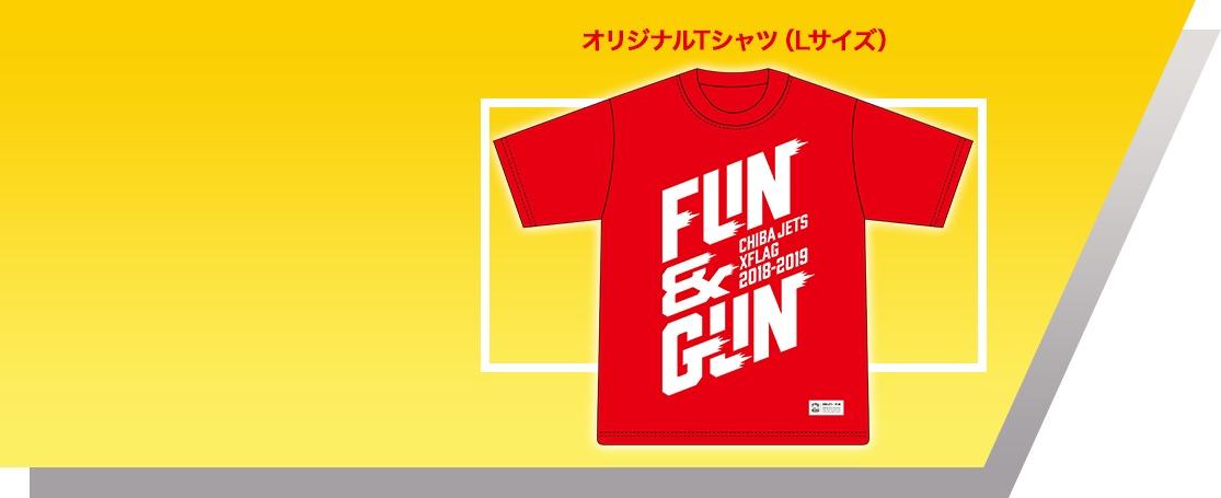 来場者にオリジナルTシャツをプレゼントする(※画像はイメージ)