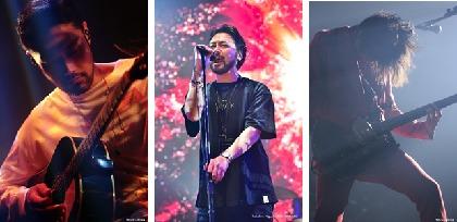 山田孝之、綾野剛、内田朝陽 THE XXXXXXが初ライブで感慨「…すげえ、ライブやってる」