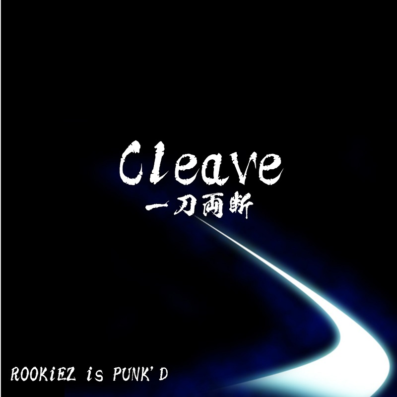 「Cleave ~一刀両断~」