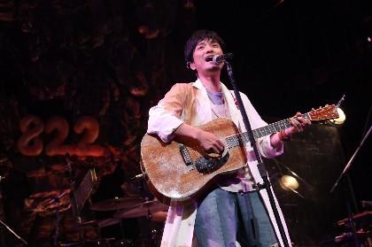森山直太朗が大阪で一夜限りのプレミアムライブ『森山直太朗 Precious Live in 大阪』に抽選で600名を招待