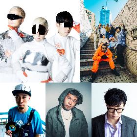 『Snow Light Festival'20』m-flo、SANABAGUN.ら 最終出演アーティストを発表