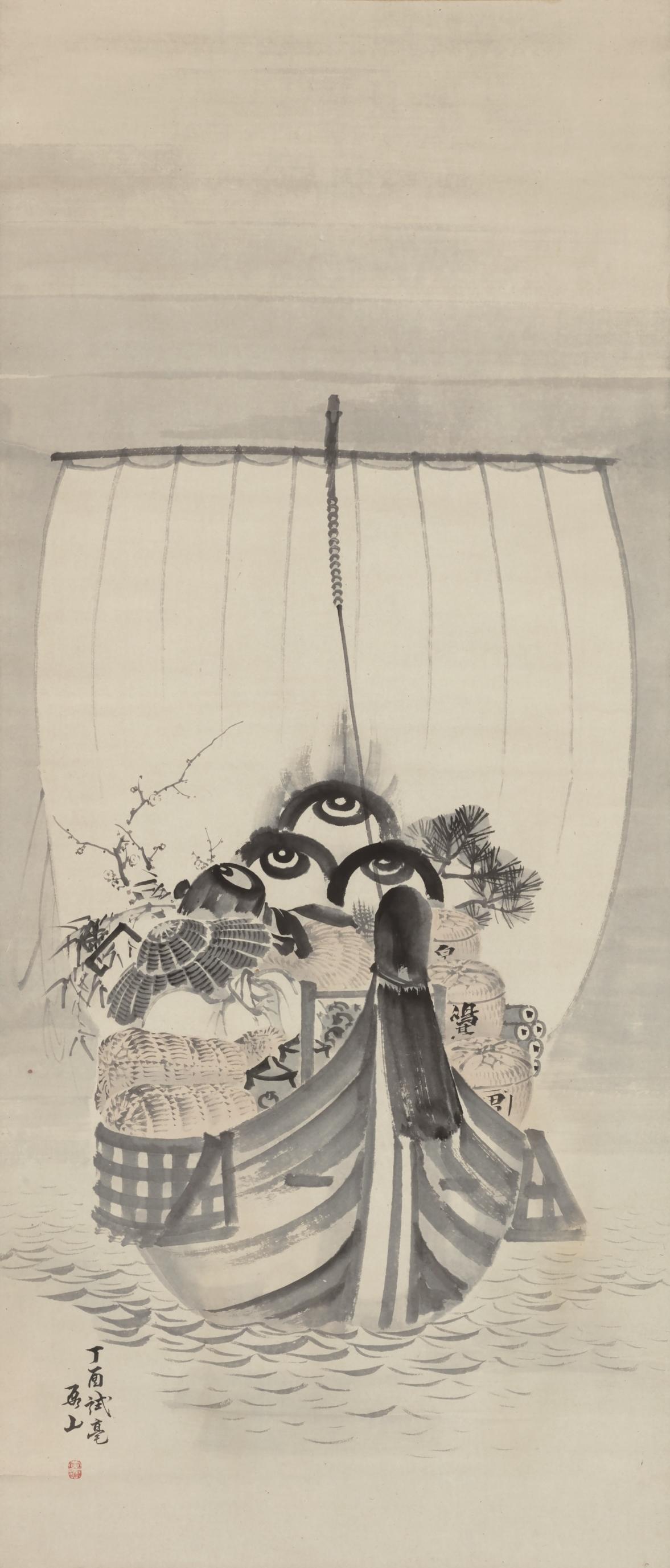 横山華山《宝船図》天保8(1837)年 京都府(京都文化博物館管理)