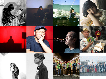 『FUJI & SUN'21』青葉市子、マヒトゥ・ザ・ピーポー、カネコアヤノら第二弾出演アーティスト&日割りを発表
