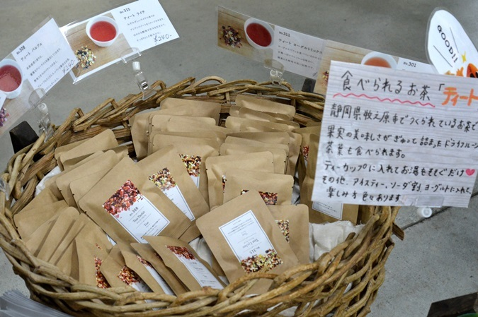 静岡の会社が製造しているドライフルーツのお茶「ティート」