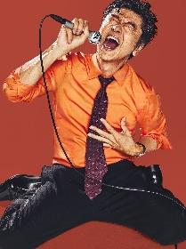 桑田佳祐、ソロ4年ぶり新作となる初EPのリリースを発表 3ヶ月連続で先行シングル配信も