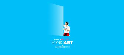 音楽と共に楽しむアートプロジェクト展『SONICART in SUMMER SONIC 2018』が、渋谷で開催中