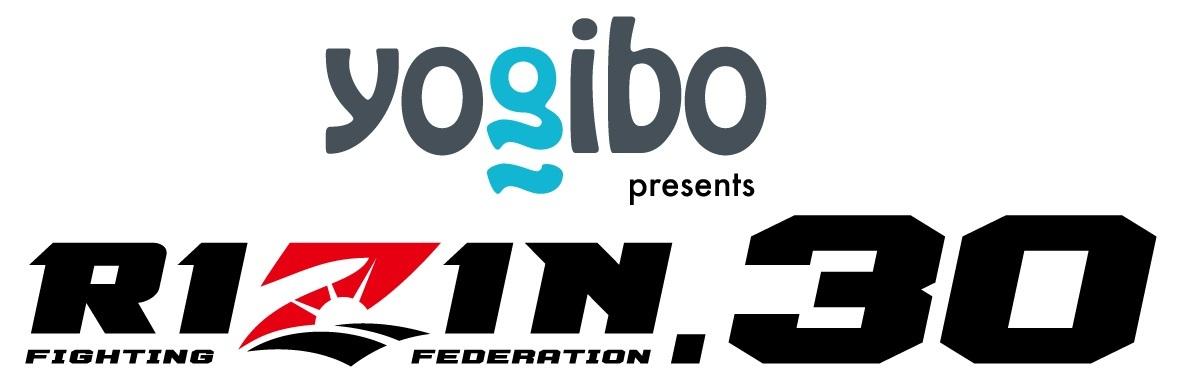 『Yogibo presents RIZIN.30』が9月19日(日)にさいたまスーパーアリーナ(埼玉県)で開催される