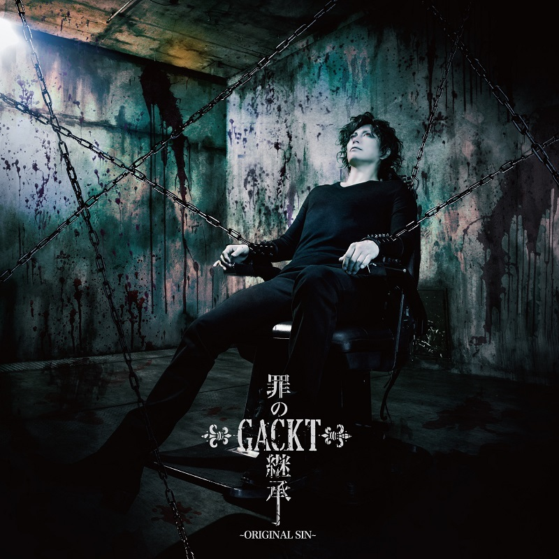 GACKT CD only
