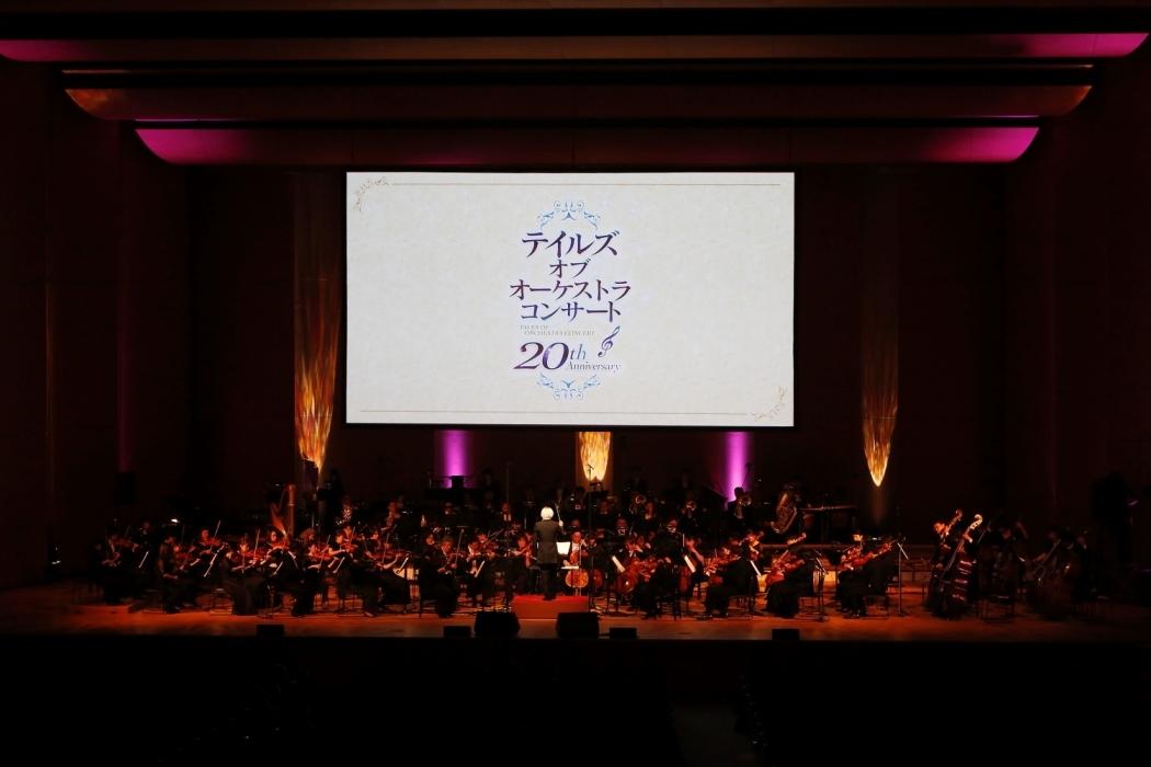 20th Anniversary テイルズ オブ オーケストラコンサート (C) いのまたむつみ (C) 藤島康介 (C) BANDAI NAMCO Entertainment Inc.