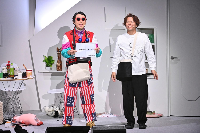 [2019.9.21昼公演]仲村宗悟×森久保祥太郎 (C) AD-LIVE Project