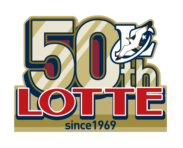 『LOTTE 50th』は8月21日(火)に東京ドームで開催