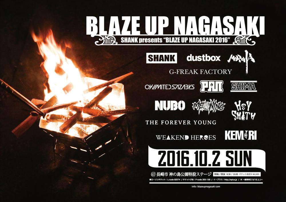 BLAZE UP NAGASAKI 2016